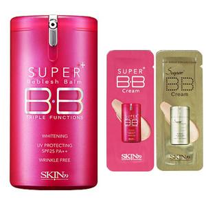 SKIN79 (Hot Pink) Super Plus Triple Functions